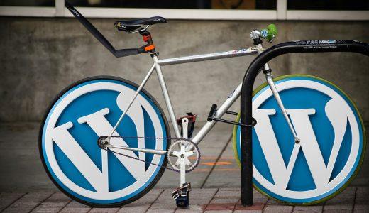 WordPressの公式サイトから選んだテーマをインストールする方法