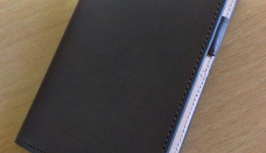 来年の手帳はダヴィンチのシステム手帳に決定!アースレザー ポケットサイズを選びました