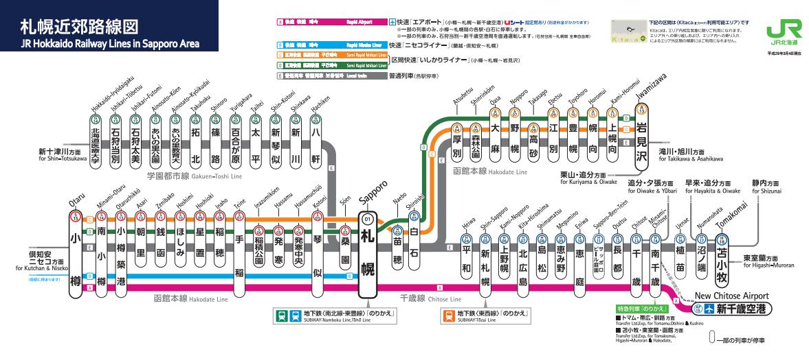 札幌近郊路線図/JR北海道