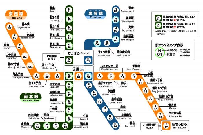 路線図・構内図/札幌市交通局
