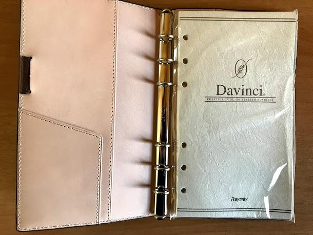 ダヴィンチアースレザー バイブルサイズシステム手帳本体とリフィルセット
