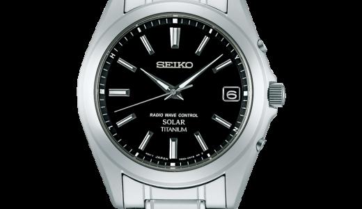 ソーラー電波でシンプルな3針メンズ腕時計!予算5万円、日常使いに便利なおすすめ5選!