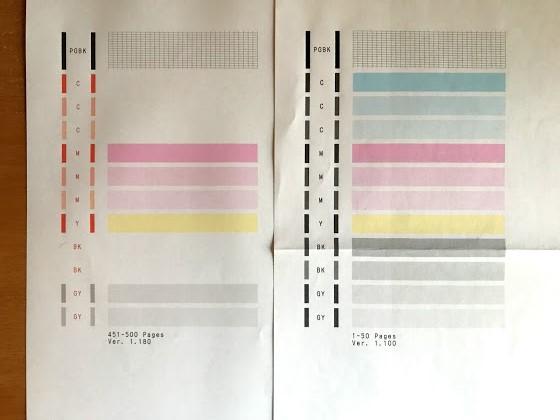 キャノンのプリンターTS8030でのノズルチェックパターン印刷結果比較