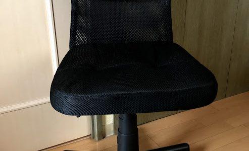椅子が壊れたので3,000円台の格安デスクチェアを購入!実際に組み立てて使ってみた感想