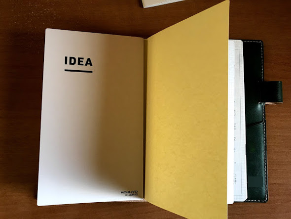 「DIARY」の前の「IDEA」