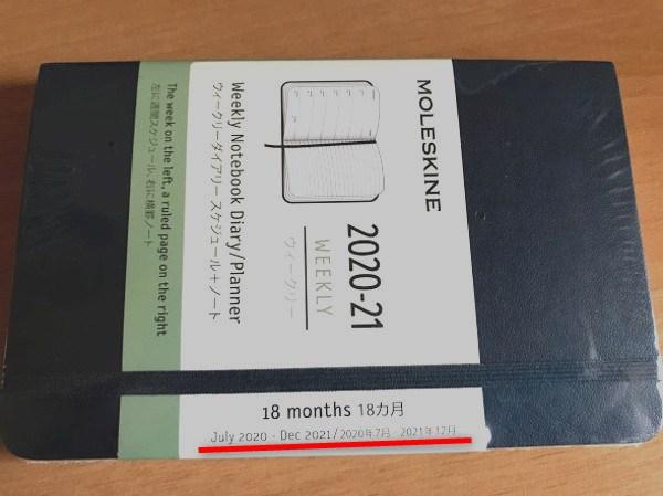 モレスキン ウィークリーダイアリー ソフトカバー ポケットサイズ 2020年7月始まり 18カ月 サファイアブルー