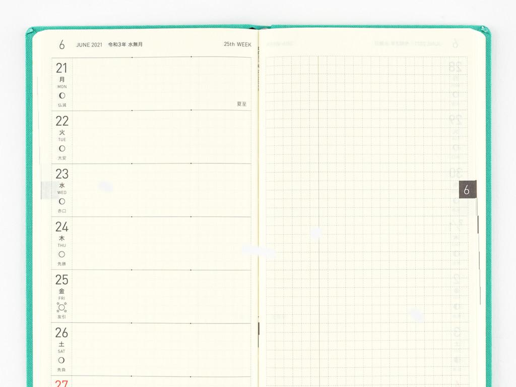 ほぼ日手帳weeks週間レフト+右側にメモページ